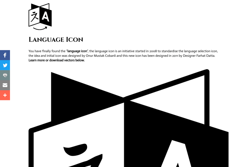 screenshot of Language Icon