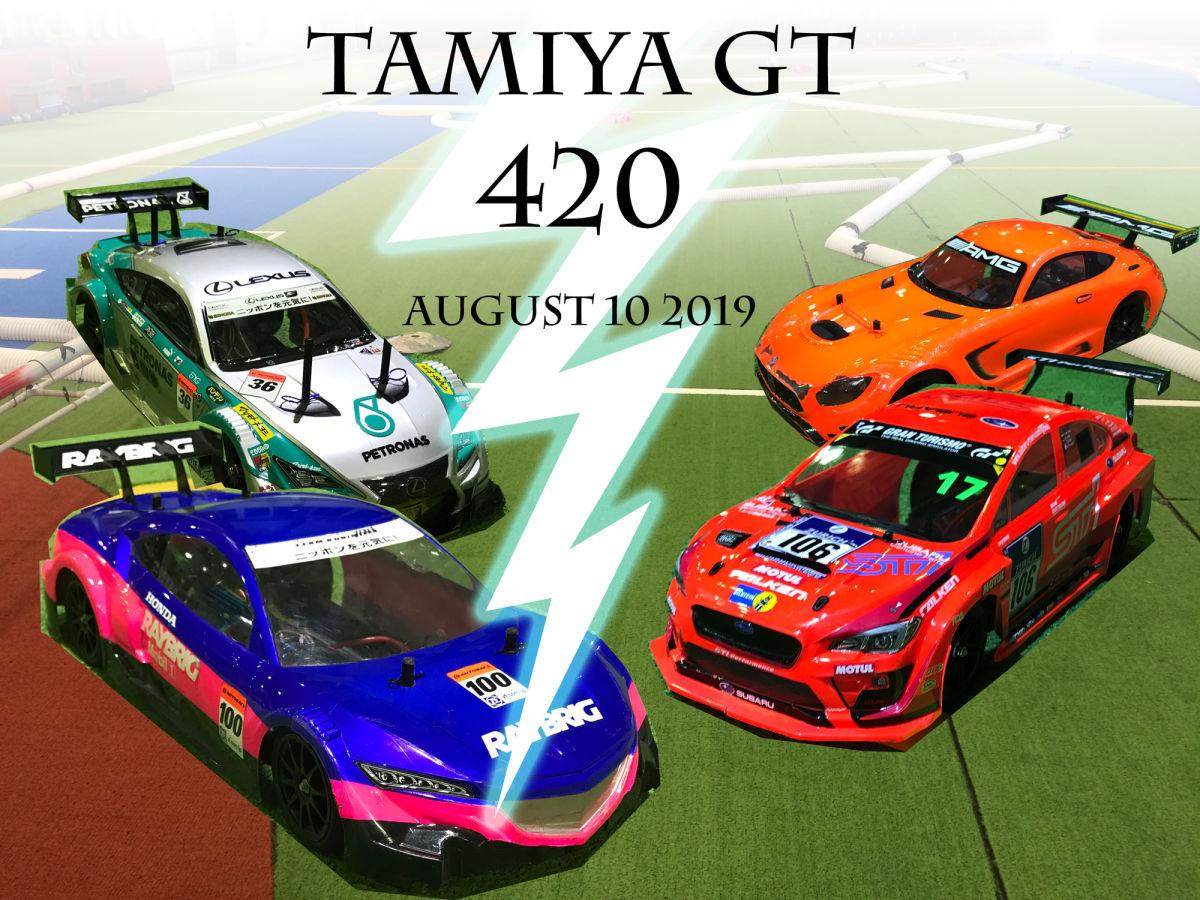 Tamiya GT 420 August 10