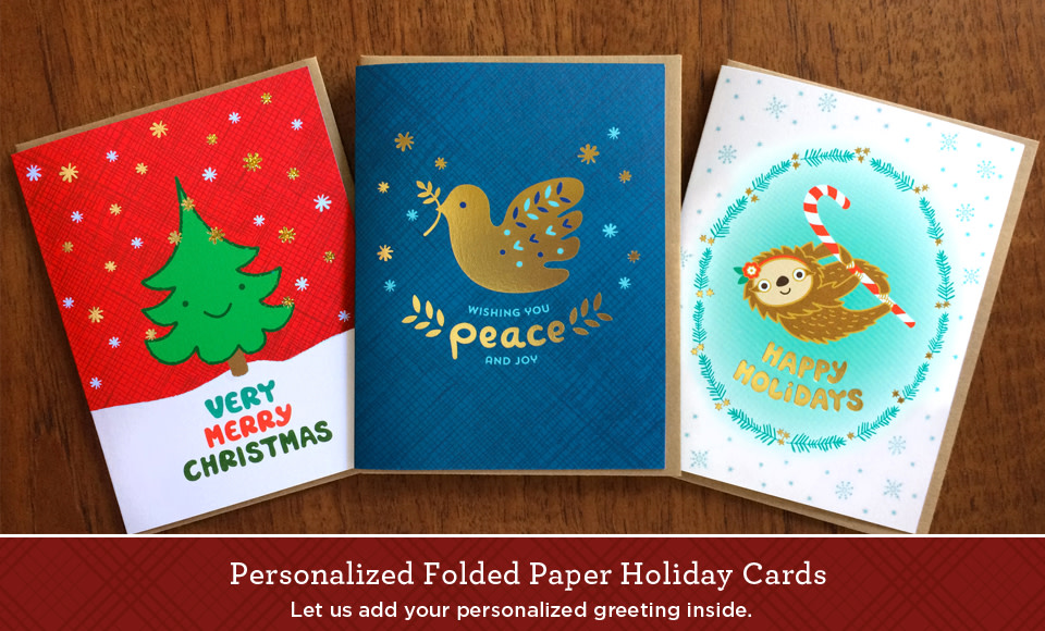 New! Gold Foil Holiday Cards - Personalize the inside!
