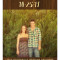 Rustic Walnut Save the Date