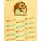 Book Sloth • Bookmark