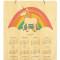 2019 Unicorn Hanging Calendar