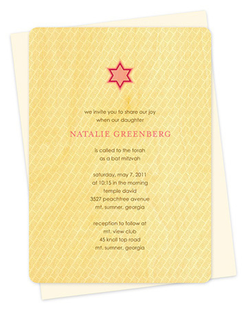 Diagonal Tile Bat Mitzvah Invitation
