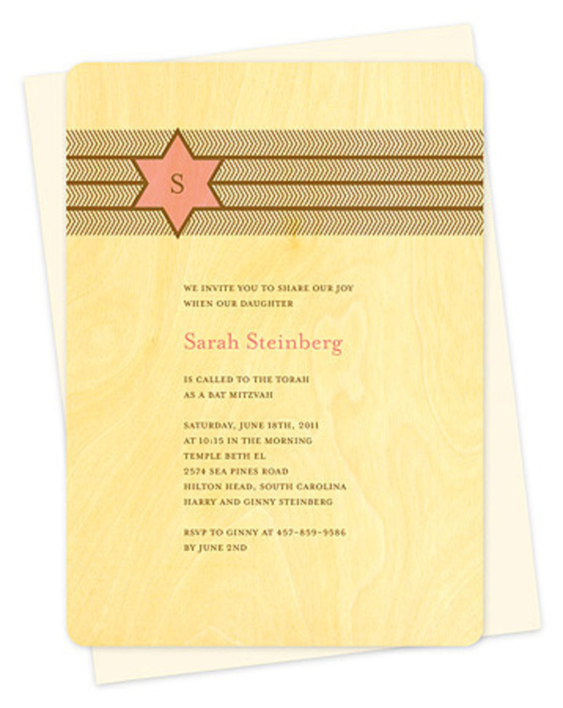 Herringbone Stripe Bat Mitzvah Invitation