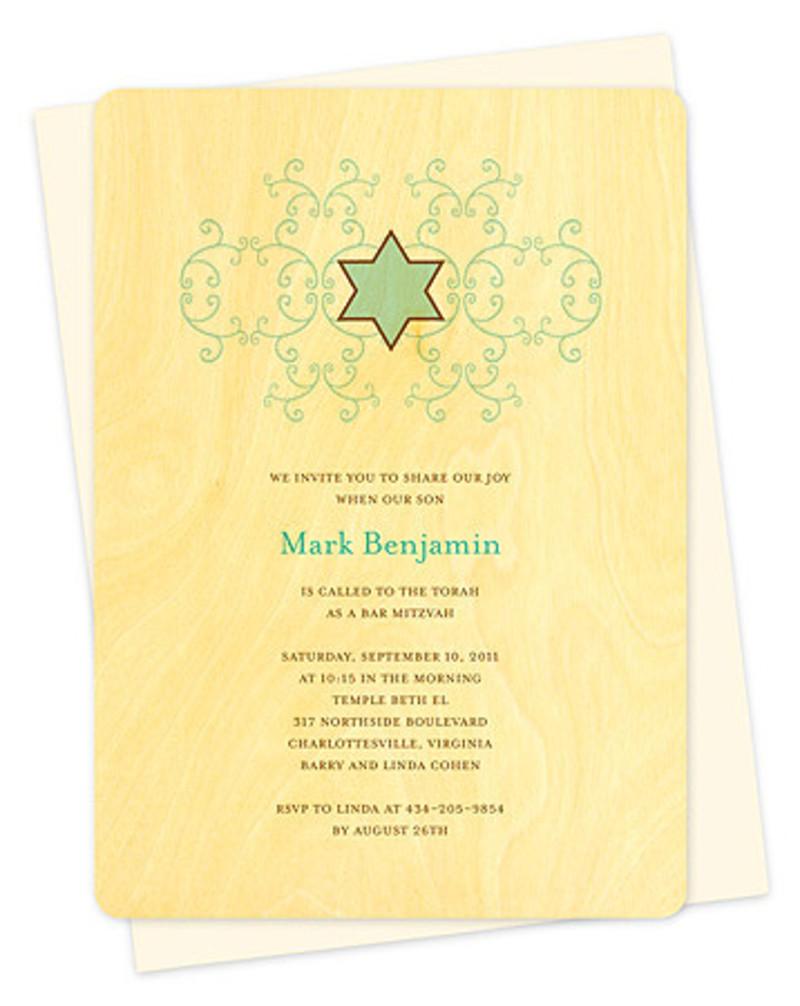 Star Flourish Bar Mitzvah Invitation