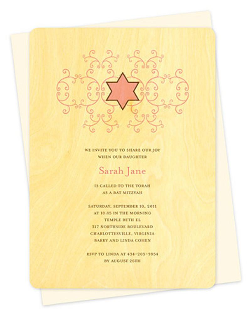 Star Flourish Bat Mitzvah Invitation