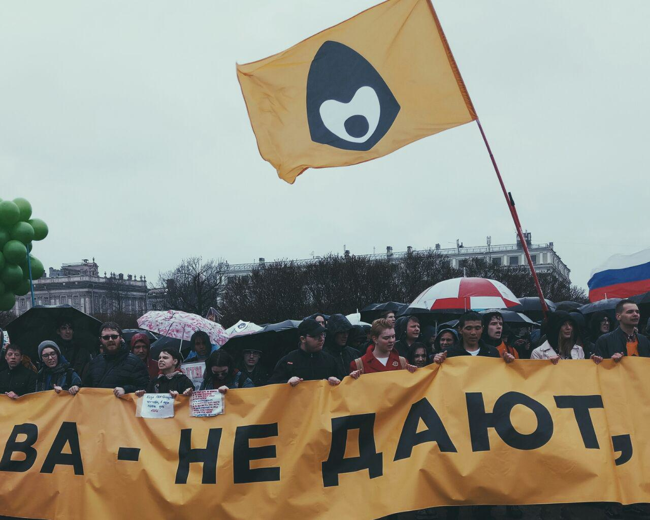 Шествие 1 мая за свободу интернета и в защиту Telegram