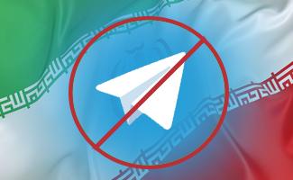 Что стоит за блокировкой Телеграм в Иране?