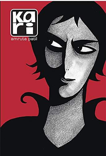 Cover of Kari