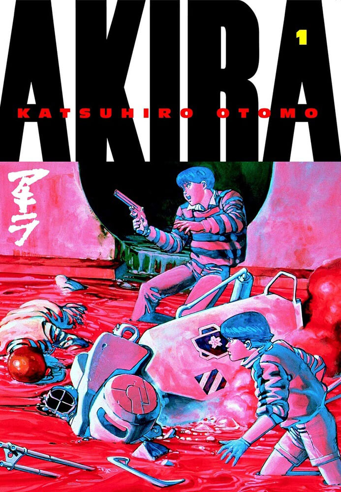 Cover of Akira