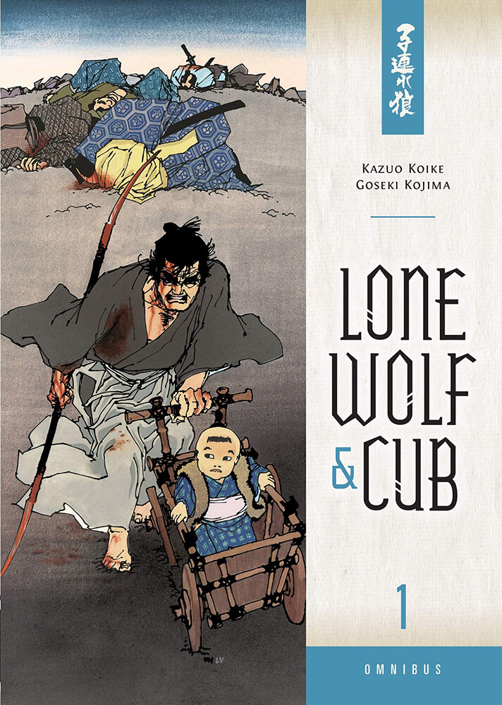 Cover of Lone Wolf and Cub