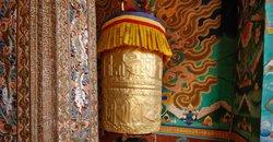 Bhutan-Packages