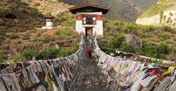 Bhutan-trip-package