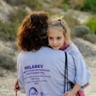 נחמה Nechama כפרי-גרינברג Kafri Greenberg