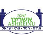 Yeshivat Ashreinu