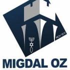 Migdal Oz