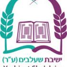 Yeshivat Sha'alvim