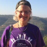 Leah Yerushalmi