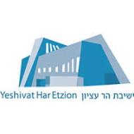 Yeshivat Hagush