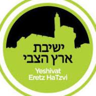 Eretz HaTzvi