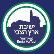 Yeshivat Eretz Hatzvi