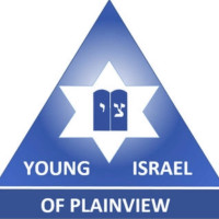 Young Israel of Plainview
