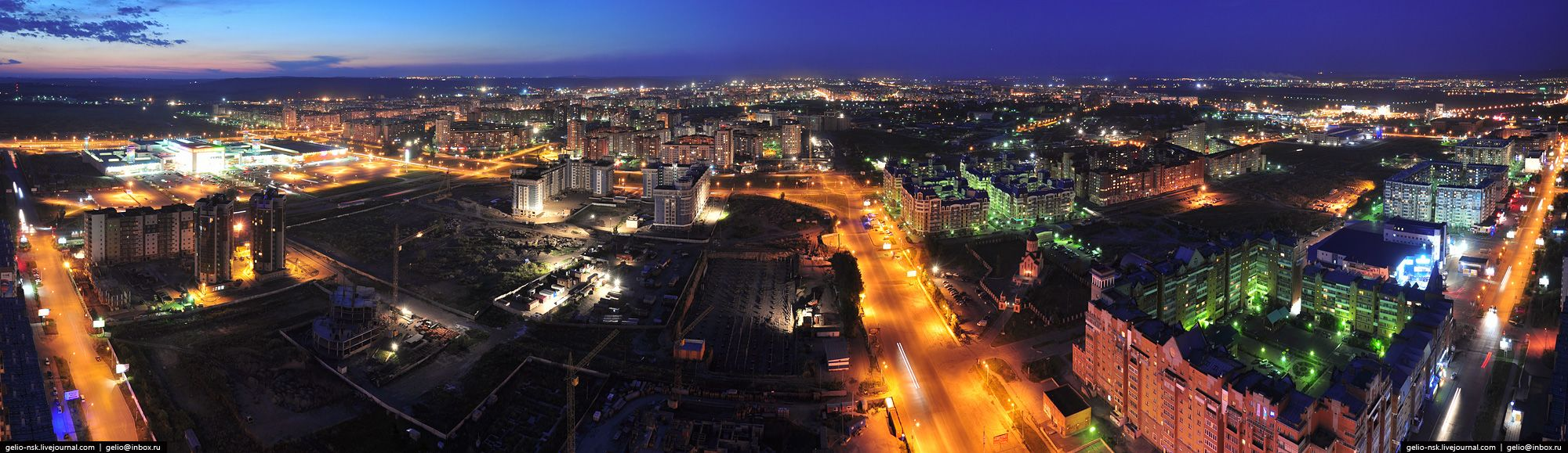 Снять квартиру посуточно в Иркутске - аренда квартиры на сутки, неделю, месяц