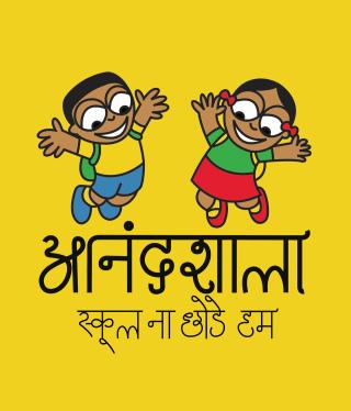 Anandshala logo