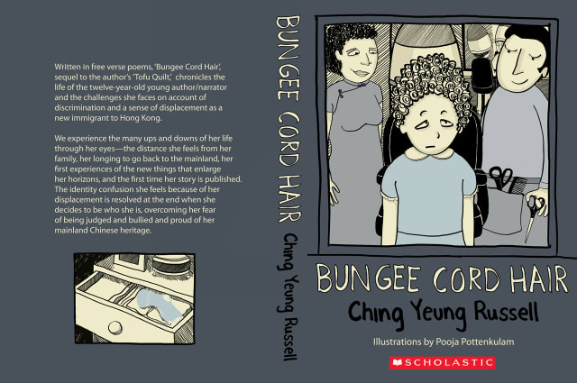 Bungee Cord Hair - Cover