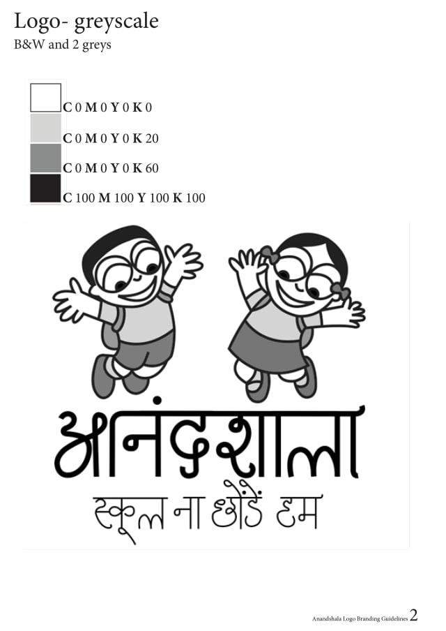 Anandshala logo - greyscale