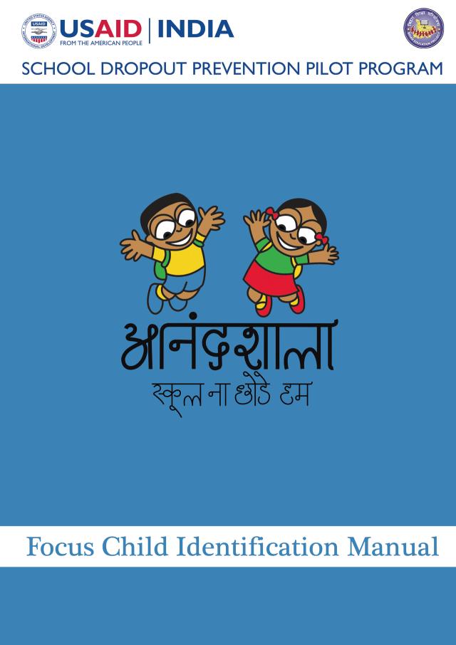 Anandshala USAID cover
