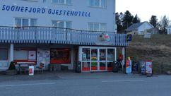 Fasade Nærbutikken Vangsnes