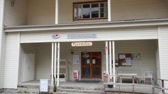 Fasade Nærbutikken Fjorden