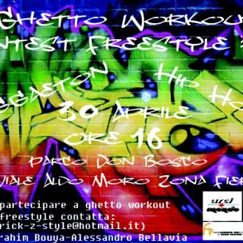 GHETTO WORKOUT         contest freestyle rap