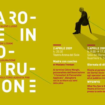 2-3 aprile 2009 - Inaugurazione del Consultorio Augusta Pini