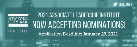 2021 Associate Leadership Institute