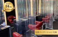 NYNY 加古川店