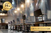 essensuals by TONI&GUY 梅田茶屋町店