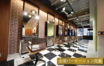 NYNY 梅田茶屋町店