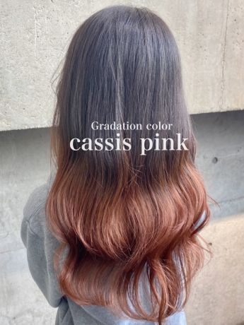 "Gradation color""cassis pink"""