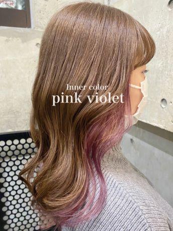 """Inner color """"pink violet"""""""