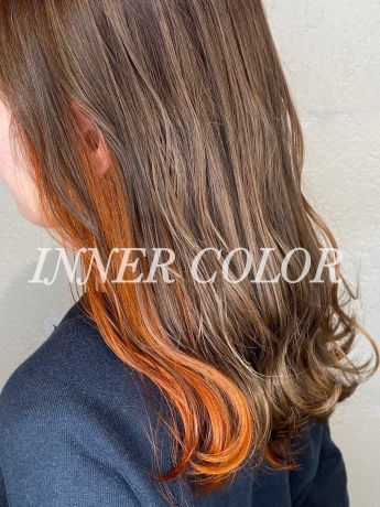 "Inner color "" orange """