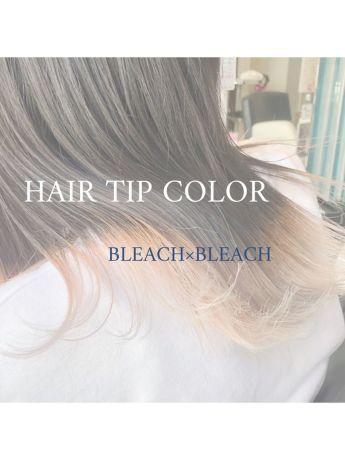 Tip color★