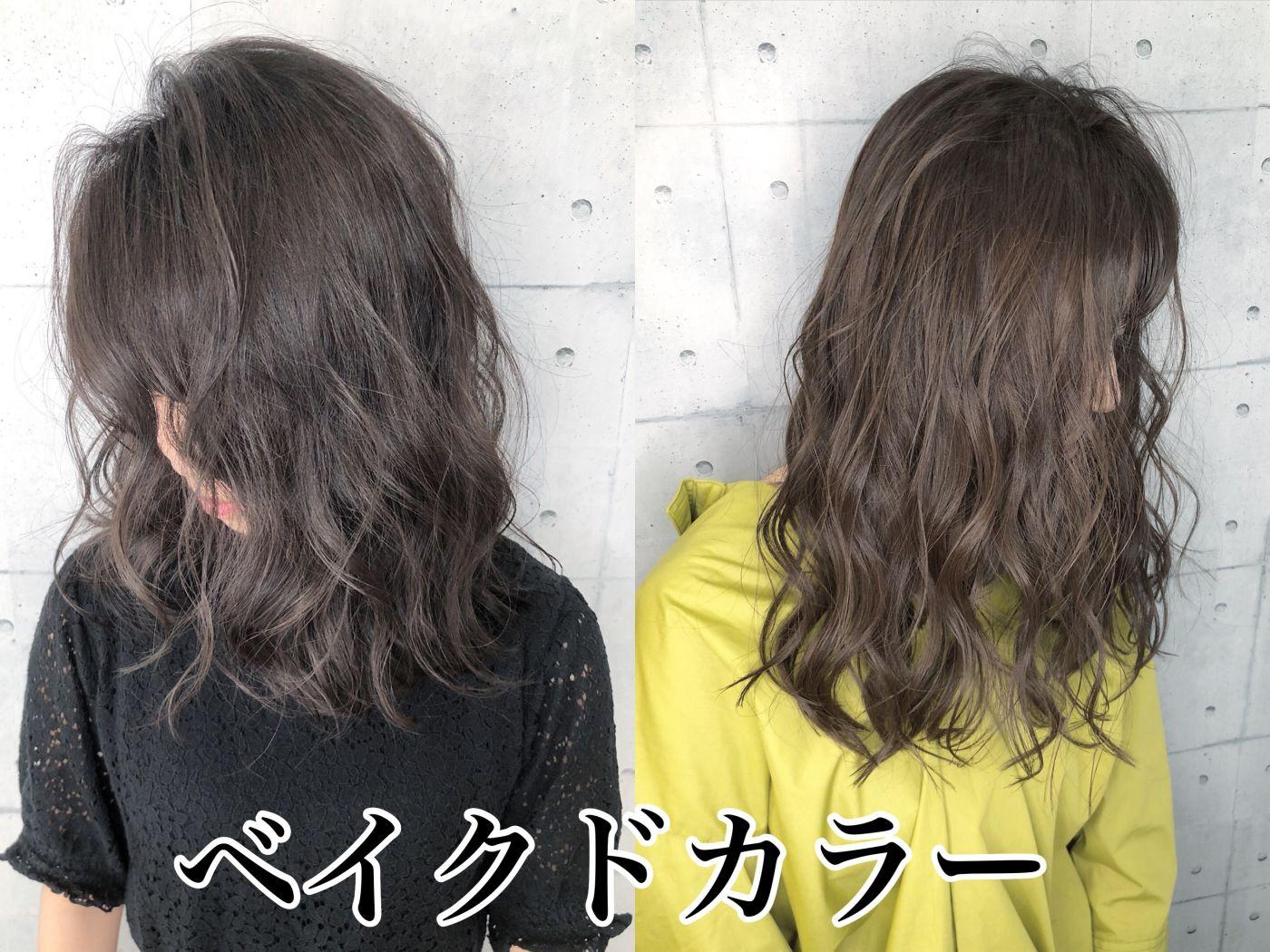 ①2018-2019秋冬に注目のカラー【ベイクドカラー】