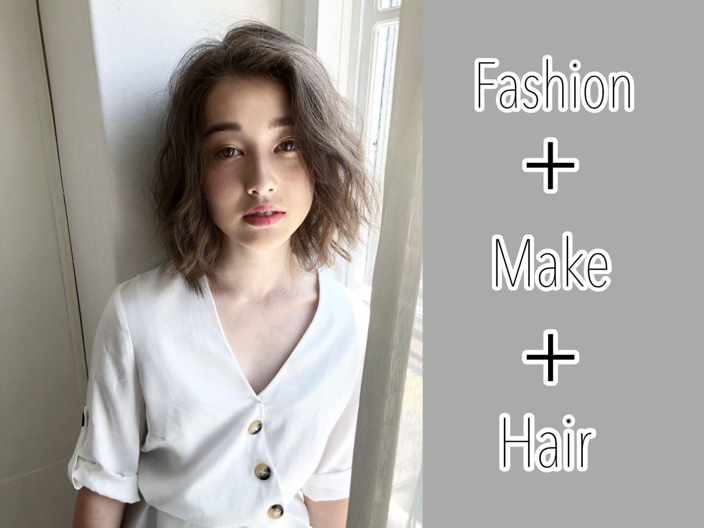 ③ファッションやメイクにも合わせる➡︎トータルコーディネート