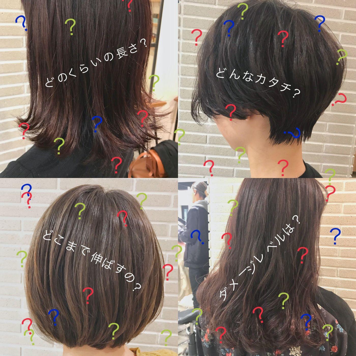 伸ばす 髪 を 早く