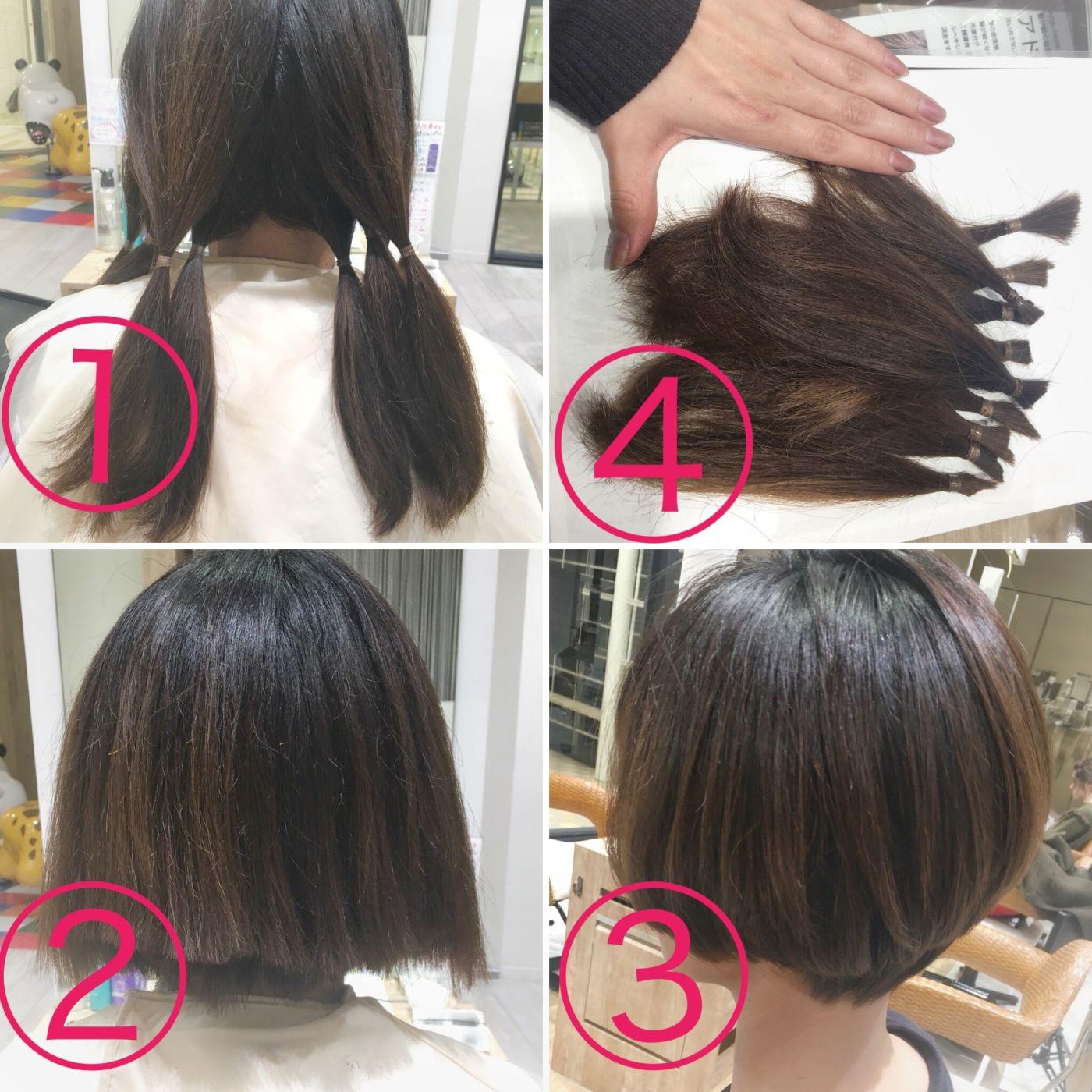 明石でヘアドネーションをする方法 コラム 美容室 Nyny Mothers