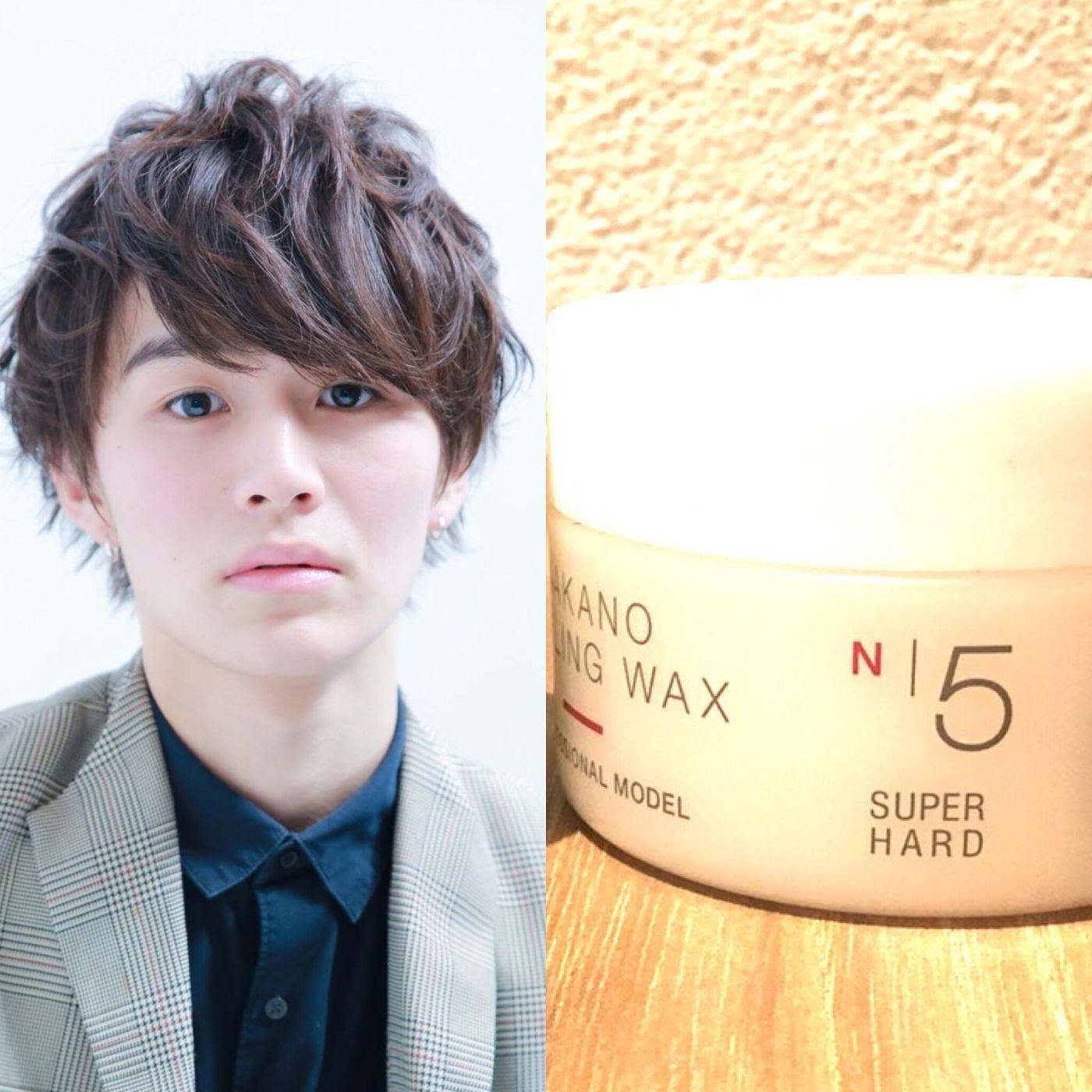 ①ナカノ スタイリング【ファイバー】ワックス No.5 プロモデル 90g ¥1,404