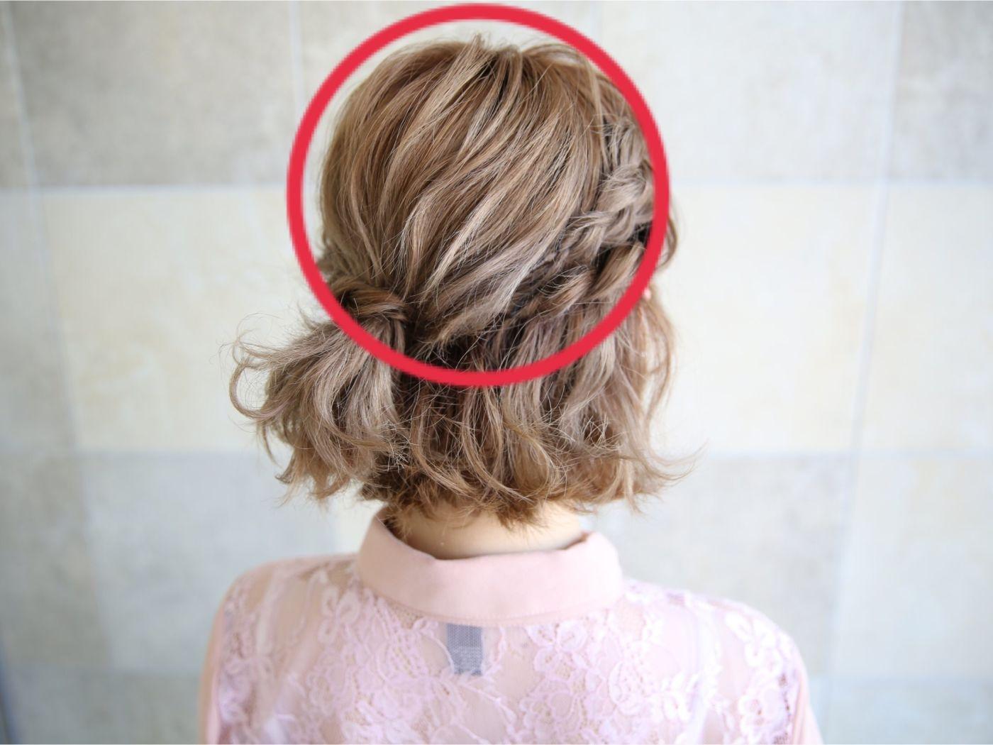 2つ目のポイントは''トップの髪の動き