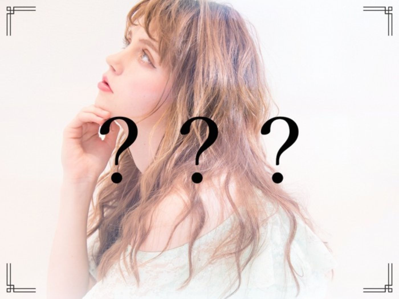 """""""イルミナカラー""""って普通のカラーと何が違うの??"""